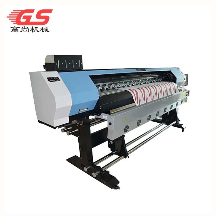 数码打印机
