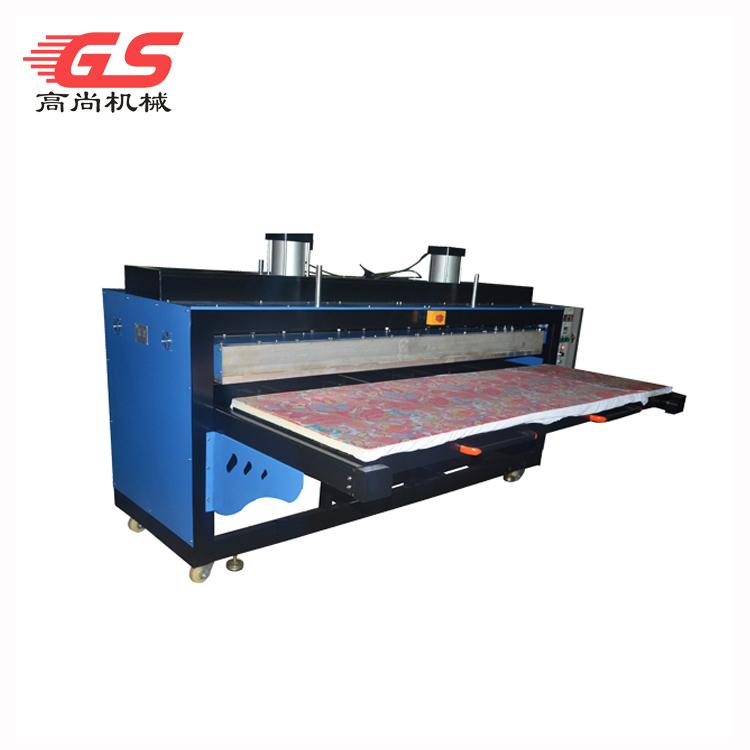 大幅面单工位升华机GS800*2400CM