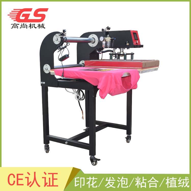 上滑式气动双工位烫画机GS-QD4